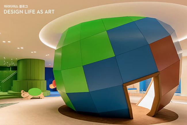 아이들을 위한 놀이공간, 파라다이스시티 키즈존