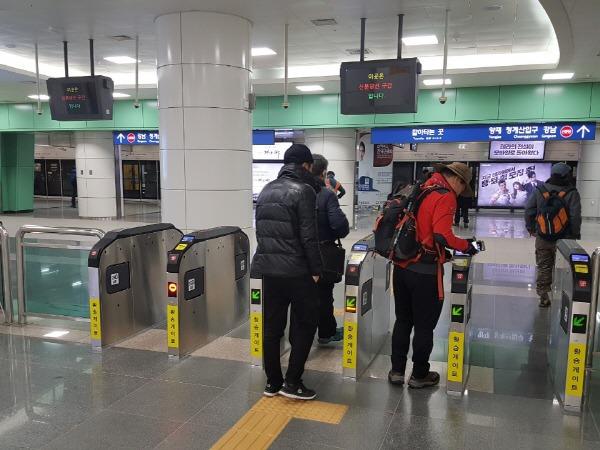 판교역 경강선-신분당선 환승 개찰구