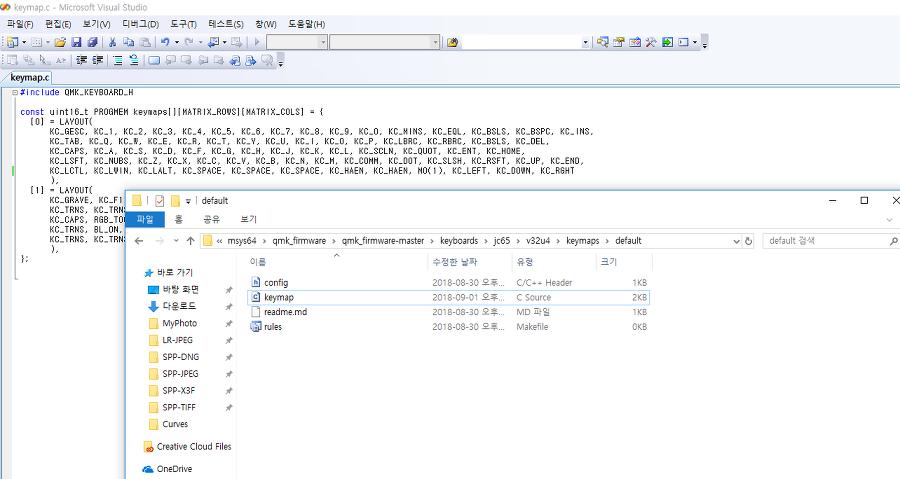 라마 M65-a QMK 키맵핑 하는 방법 정리 :: 정형욱