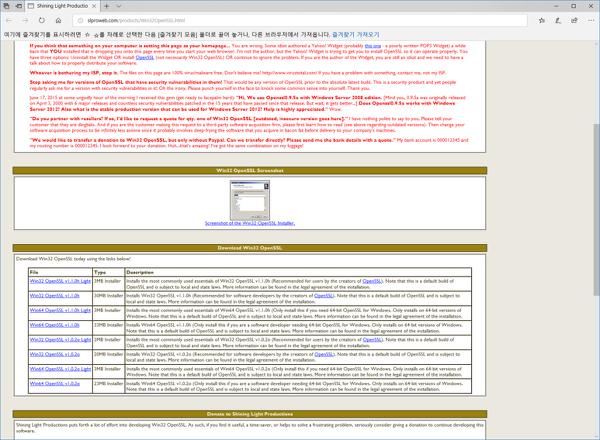 초보 개발자의 IT 이야기 :: 'QT' 카테고리의 글 목록 (2 Page)