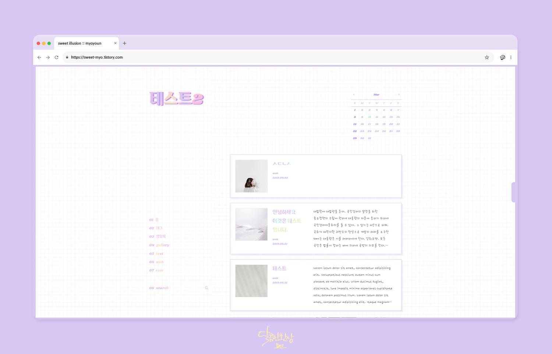 웹진형 / 홀로그램