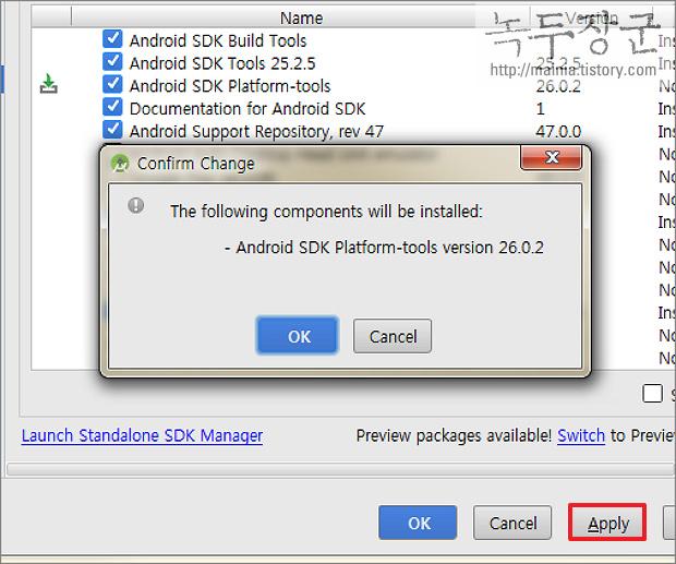 안드로이드 스튜디오 Unable to locate adb within SDK 에러 해결