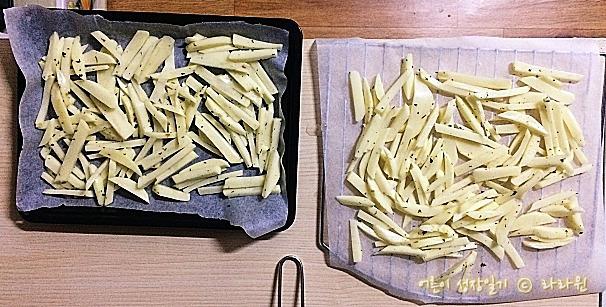 감자튀김 만들기