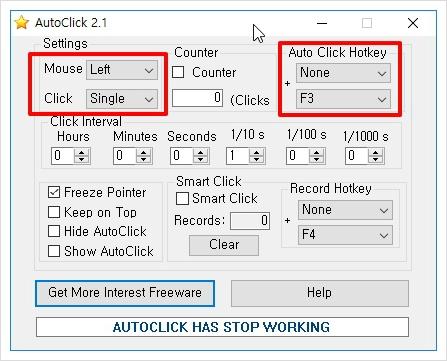 Mouse는 마우스 왼쪽 버튼, 휠, 마우스 우측버튼을 설정