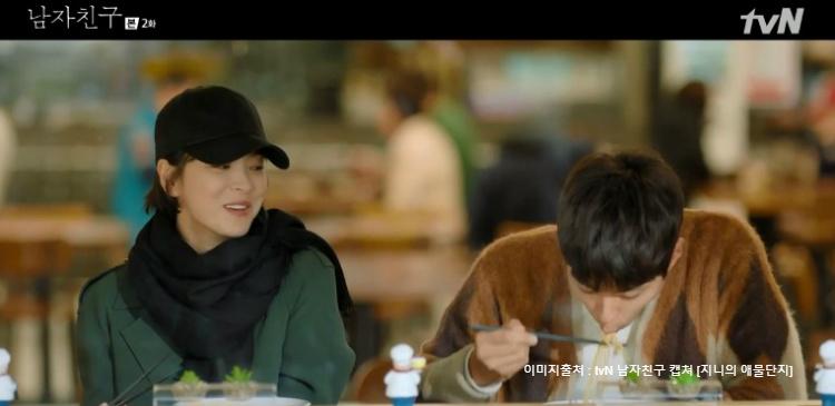 [tvN 남자친구 OST Part5] 오왠(O.WHEN)의 '설렘' 음악 듣기- 노래가사 ㅣ 라면데이트 노래 4