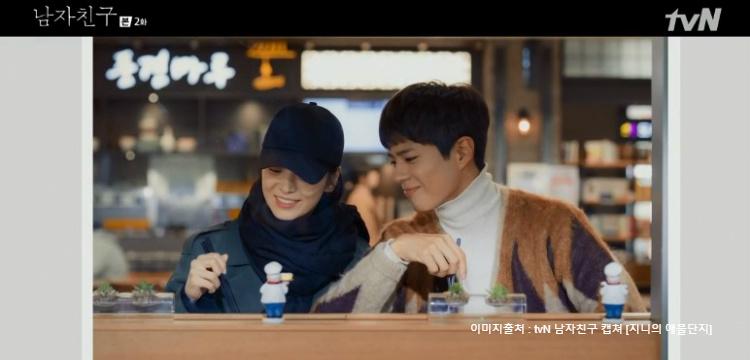 [tvN 남자친구 OST Part5] 오왠(O.WHEN)의 '설렘' 음악 듣기- 노래가사 ㅣ 라면데이트 노래 5