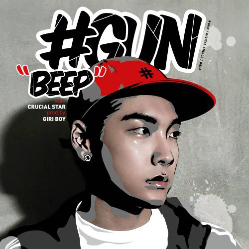 #GUN – BEEP (feat. Cruical Star) Lyrics [English, Romanization]