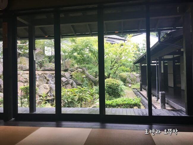 Nakagawa Seiryu onsen#20