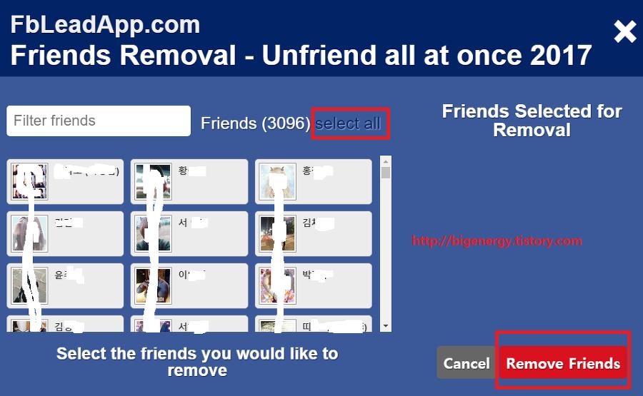 페이스북 친구 정리방법이에요. 친구 전부 한번에 삭제하는 방법