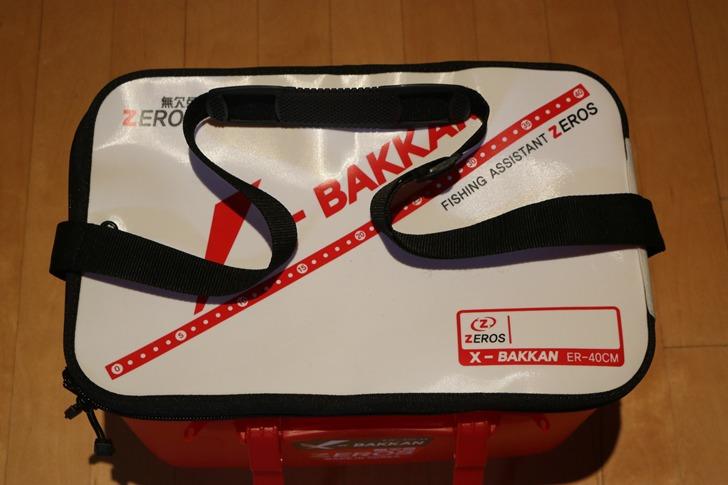 제로스(ZEROS) X-BAKKAN (엑스바캉) 40cm - 빳빳한 밑밥통(MADE IN KOREA)
