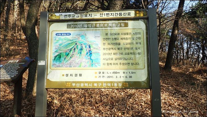 금정산 천주교공원묘지