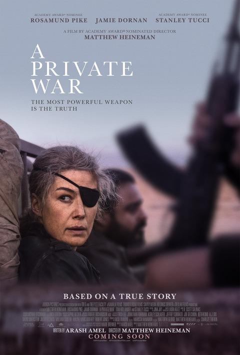 영화 어 프라이빗 워 A Private War