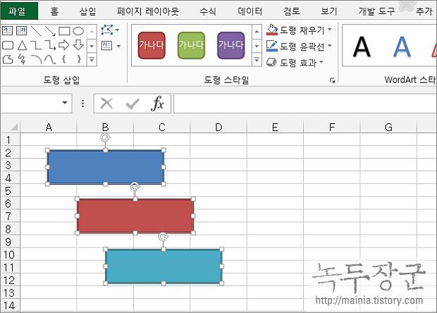엑셀 Excel 이미지, 차트, 도형 같은 개체들을 쉽고 간단하게 정렬하는 방법