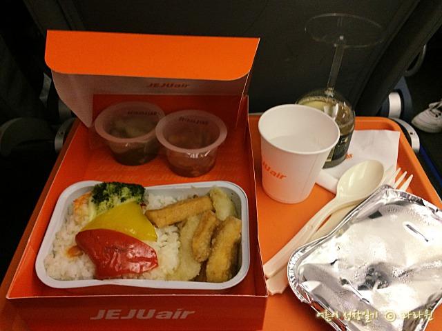 제주항공 기내식 생선요리 후기