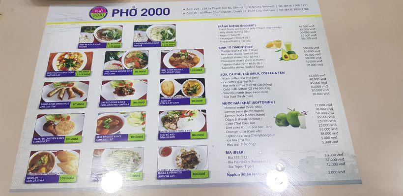 호치민 쌀국수 맛집 pho2000 메뉴판