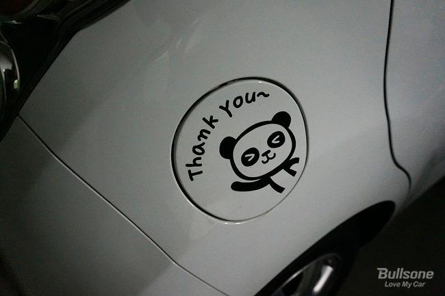 자동차스티커, 차량용스티커, 차량스티커, 자동차튜닝, 튜닝, 스티커제거, 타르제거제, 자동차스티커제거제, 스티커제거제, 도로교통법, 안전운전, 초보운전