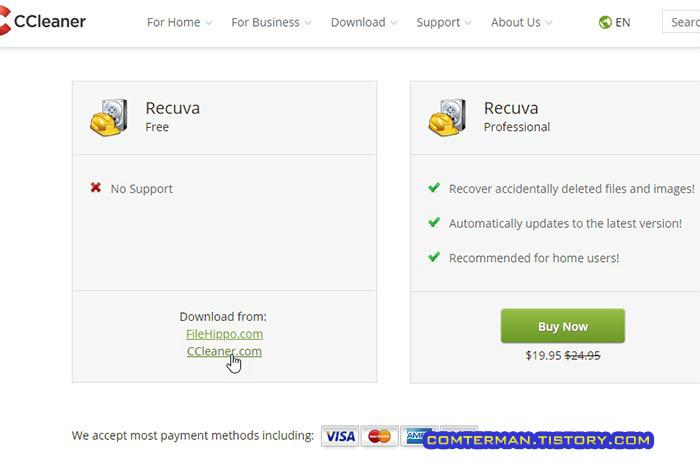 Recuva 무료 파일 복구 프로그램