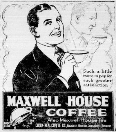 소와나무 다방커피 오리지널 - 맥스웰 하우스 커피