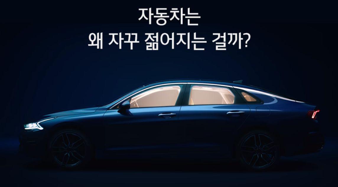 K5 신형 출시 가격 및 제원 정보32