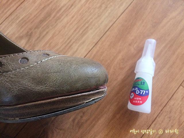 신발 밑창 순간접착제