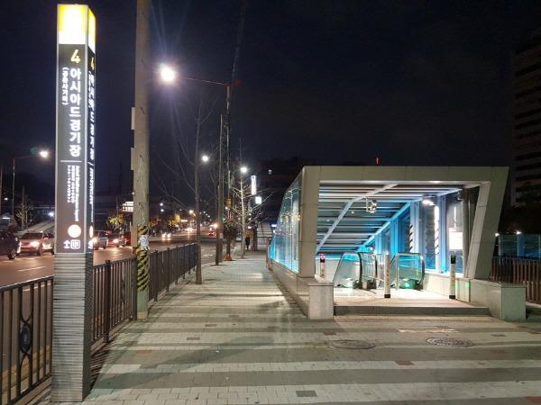 인천 지하철 2호선 아시아드경기장역