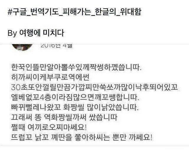 한국어 유머 6