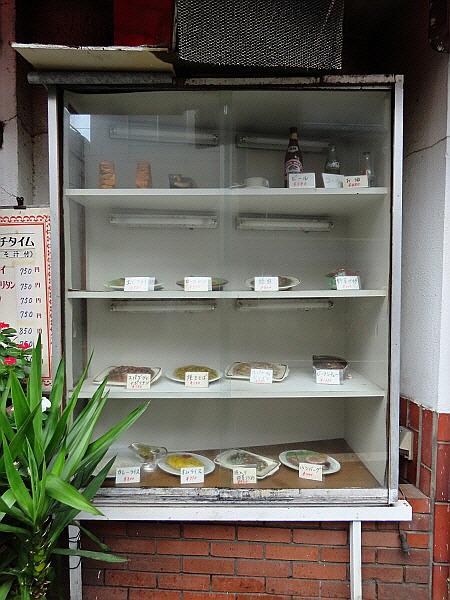 일본 도쿄 식비 물가