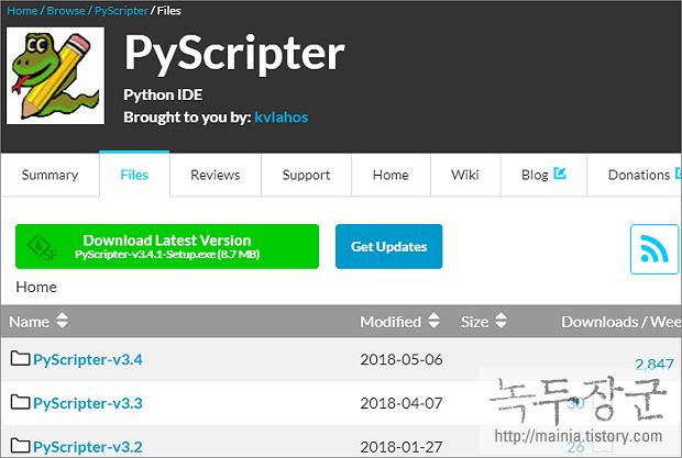 파이썬(Python) PyScripter IDLE 개발툴 사용하는 방법