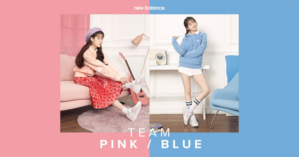 IU_NEW_BALANCE_2018_pink/blue