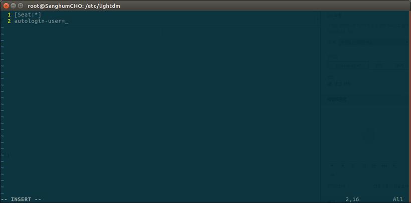 Ubuntu - root 계정으로 로그인 및 자동로그인 가능하게 하기