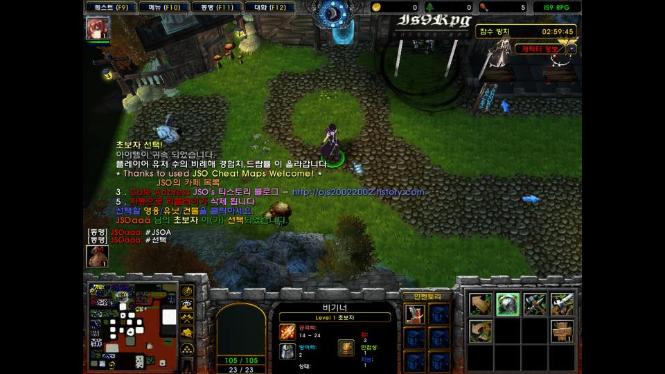 이즈나인(IS9) 알피지 1.5Fix2 / 이즈나인(IS9) RPG 1.5Fix2 [치트/올템/JSO]