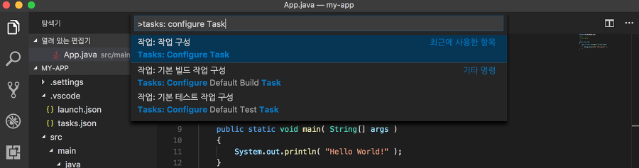 tasks.json
