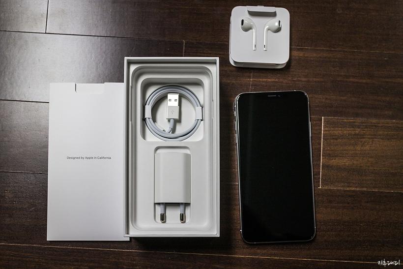 아이폰 XS MAX  구성품