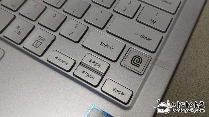 윈도우 노트북 지문인식