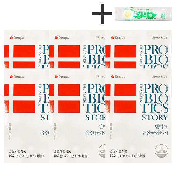 덴마크 프로바이오틱스 스토리 60캡슐 6박스 + 마법의청소박사 증정 61.2g 1개