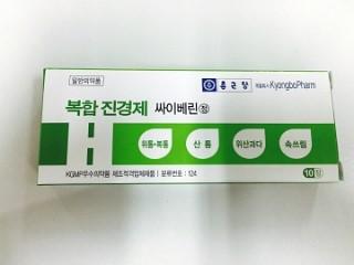 싸이베린정 효능