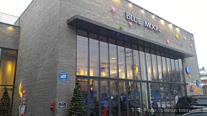 남양주 블루문 카페