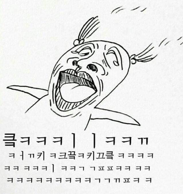 발바닥 전화 만화 7