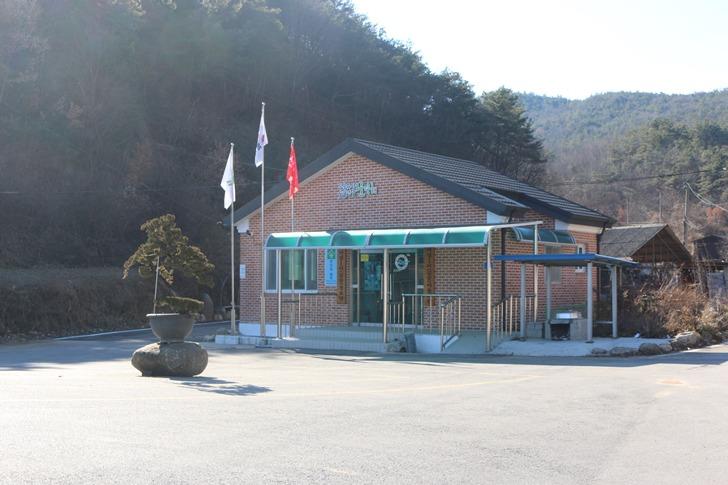 군위 리틀 포레스트 촬영지 혜원의 집