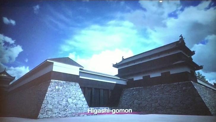 히가시고몬 니노마루