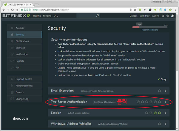Security 내용중에 Two-Factor Authentication