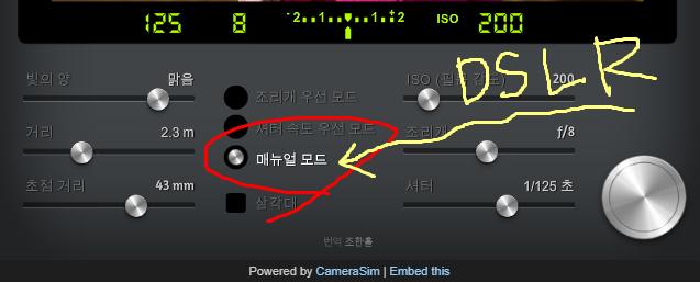 DSLR 카메라 기능 연습