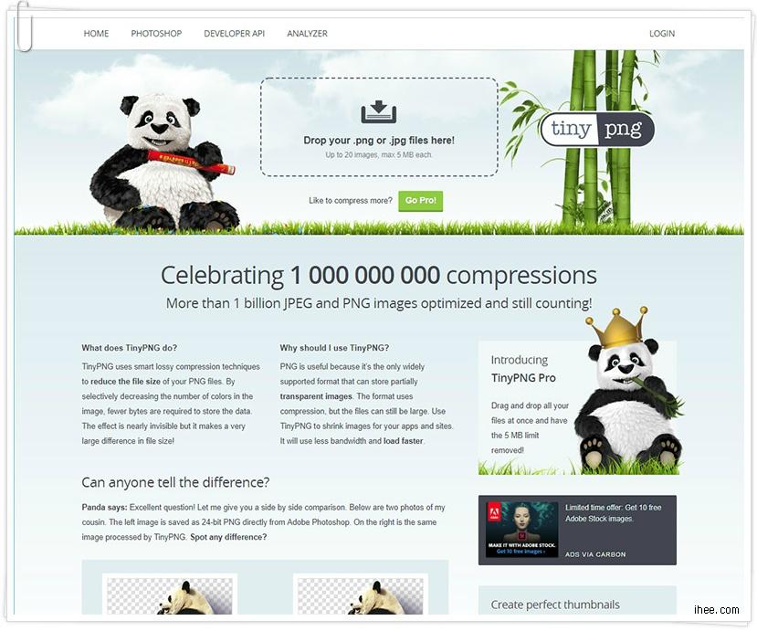 TinyPNG 사이트 메인 화면