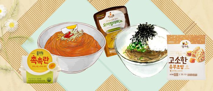 풀무원 유부초밥