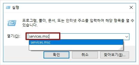 윈도우10 디스크 100