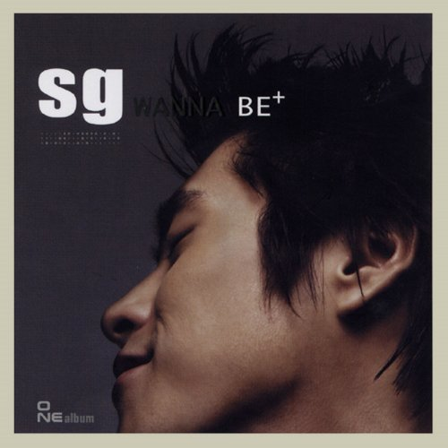 SG WANNABE – Timeless Lyrics [English, Romanization]