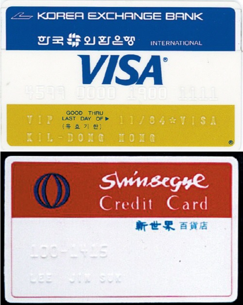 Korea First Credit Card histoy