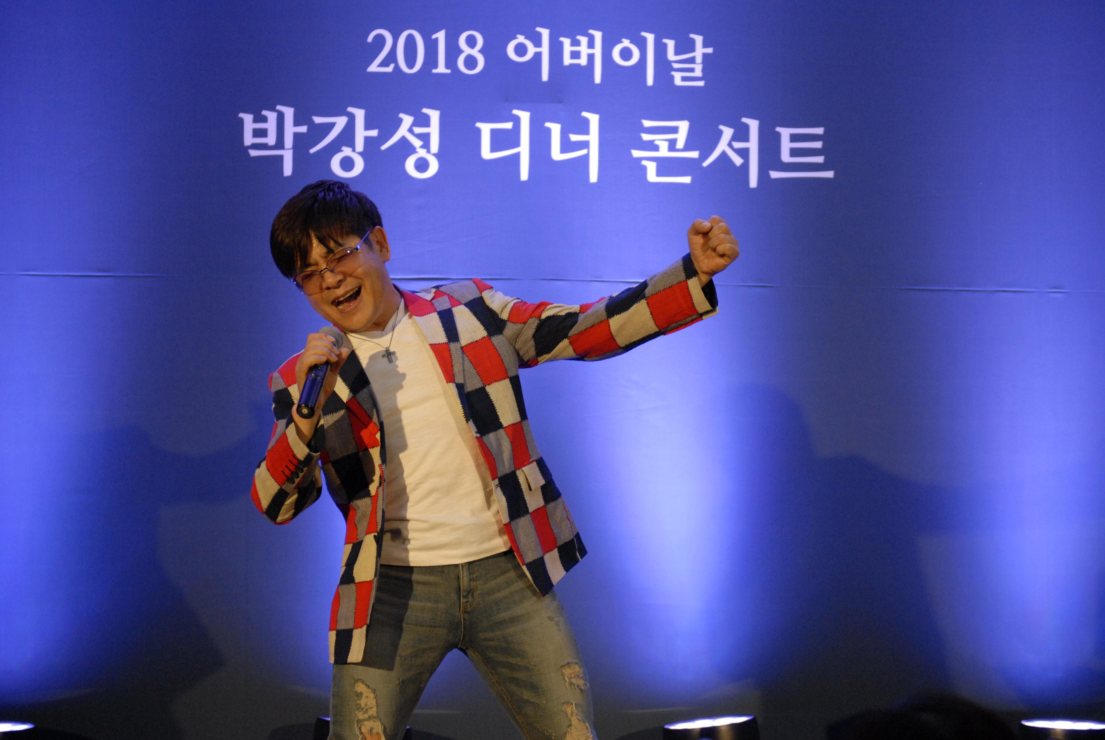 가수, 박강성, 이메이드