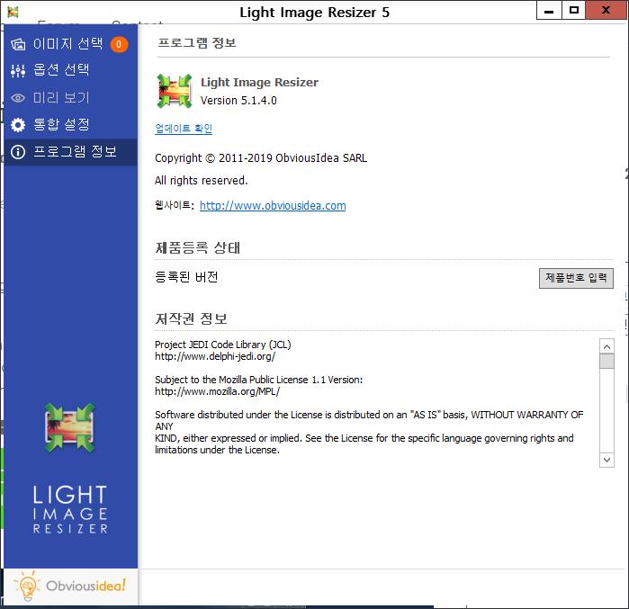 light image resizer 5.1.4.0 portable