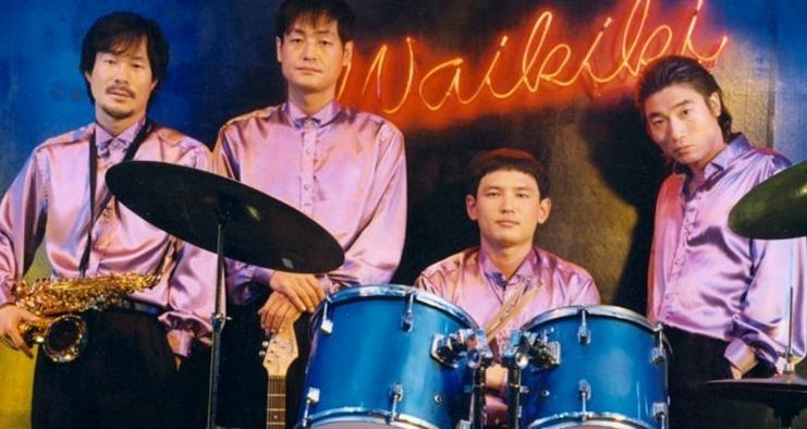 2001년 '와이키키 브라더스'